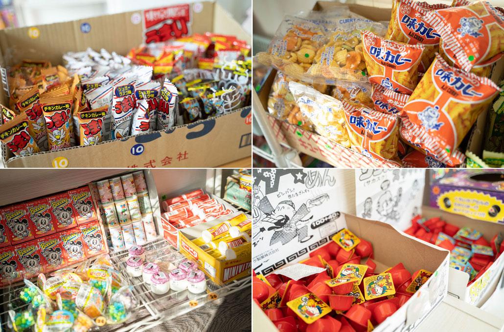 「駄菓子屋 M'S /エムズ」お菓子の画像1