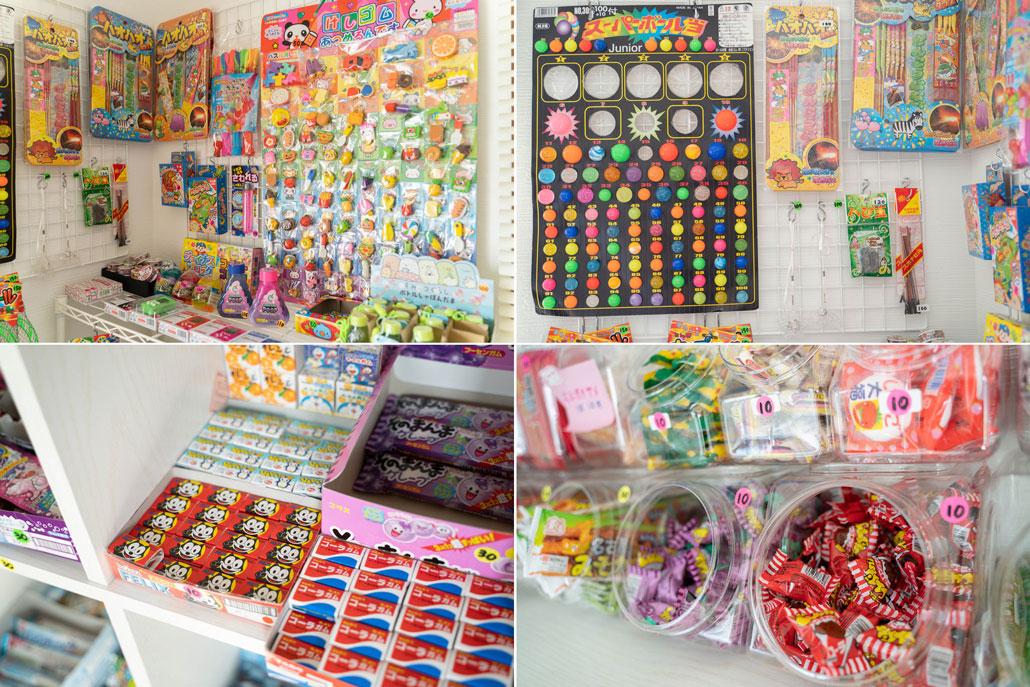 「駄菓子屋 M'S /エムズ」お菓子の画像2