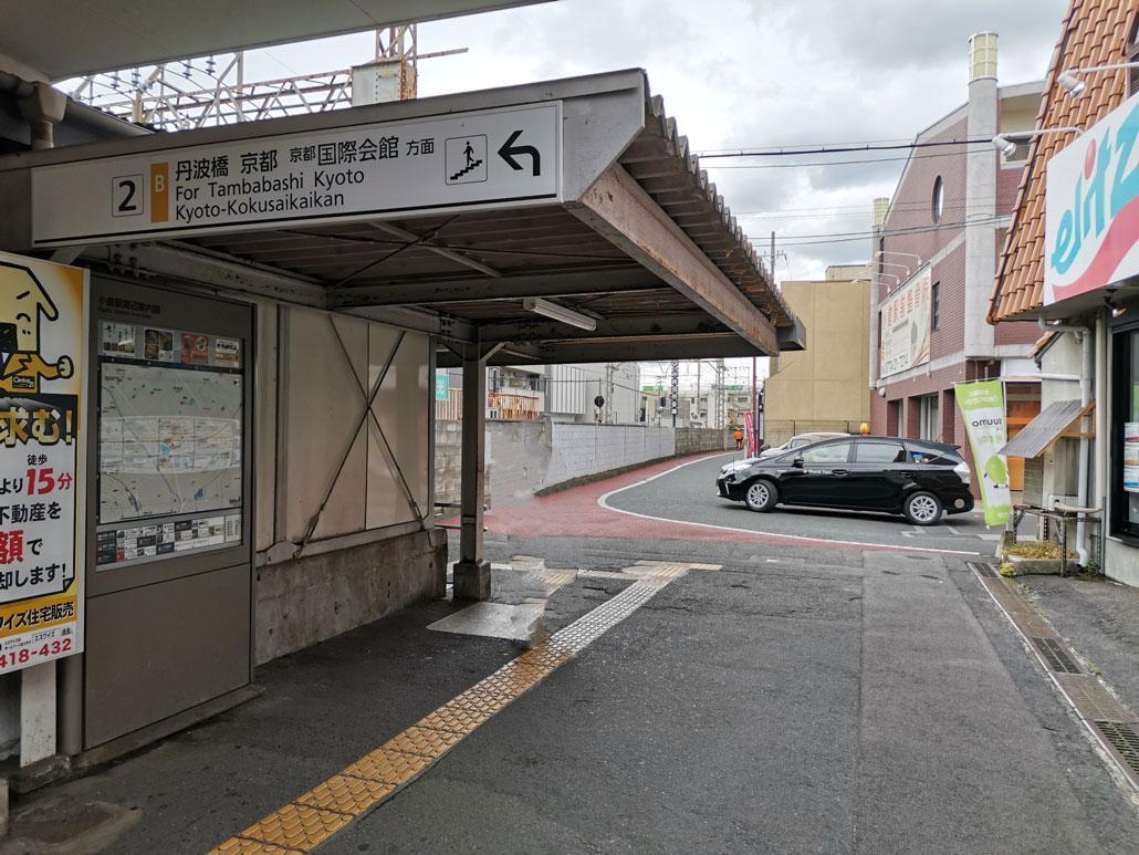 近鉄小倉駅加茂タクシーのりば