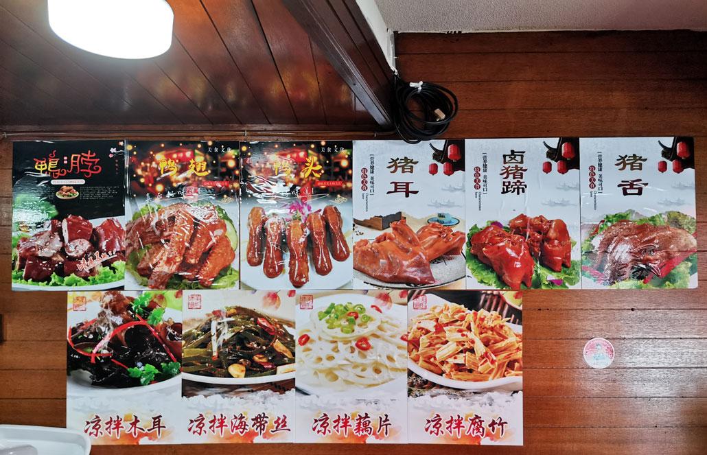 「中華美食 六五一六」店内画像2