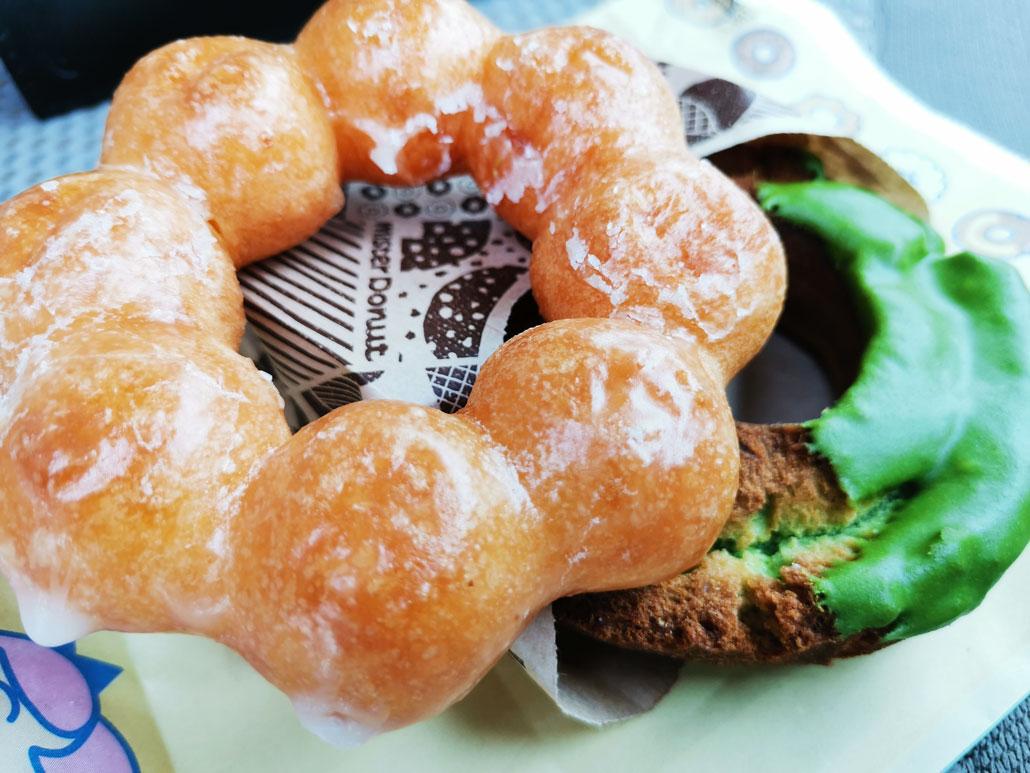 「ミスタードーナツ」の画像