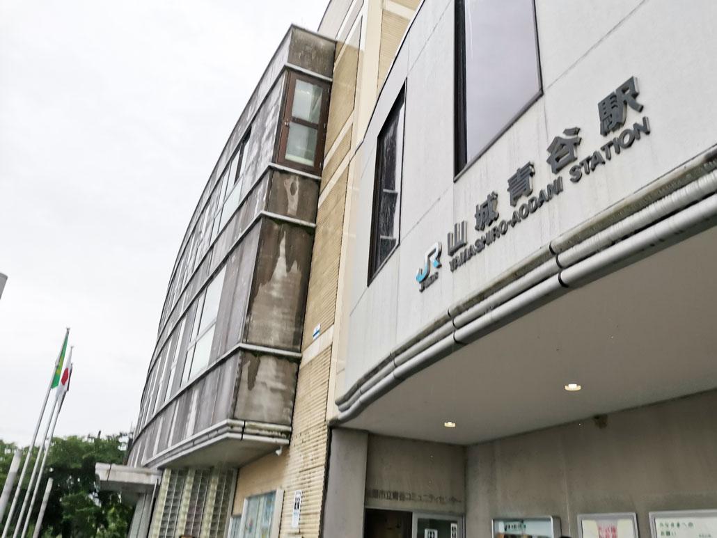 JR山城青谷駅の画像