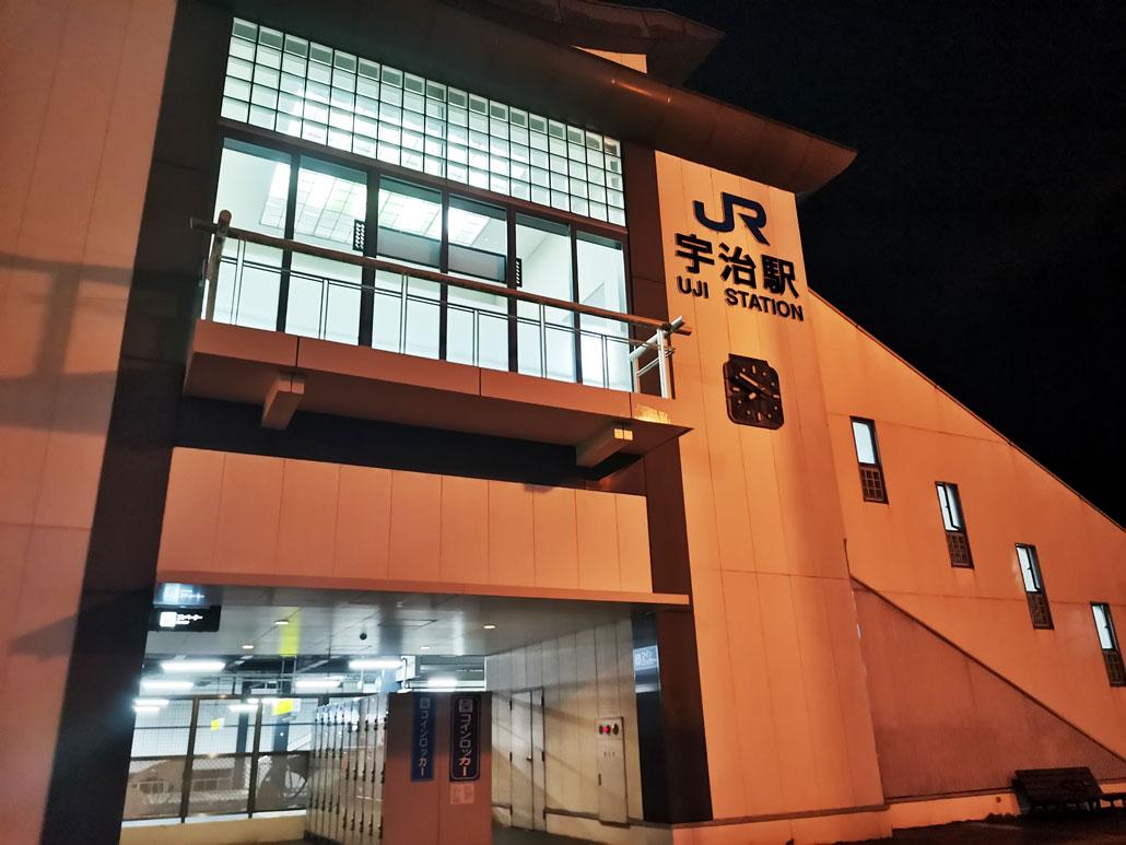 JR宇治駅の画像