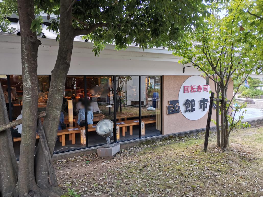 函館市場外観画像