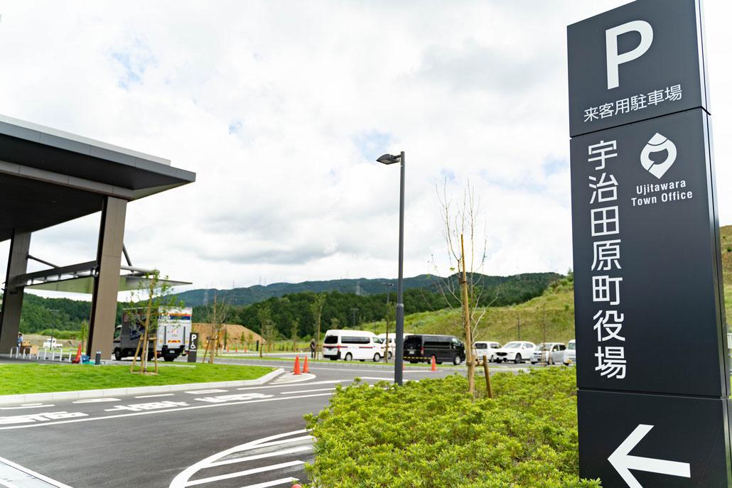 宇治田原町新庁舎の行き方画像3