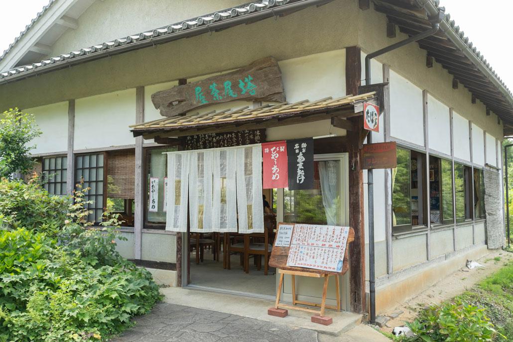 塔尾茶屋の外観画像