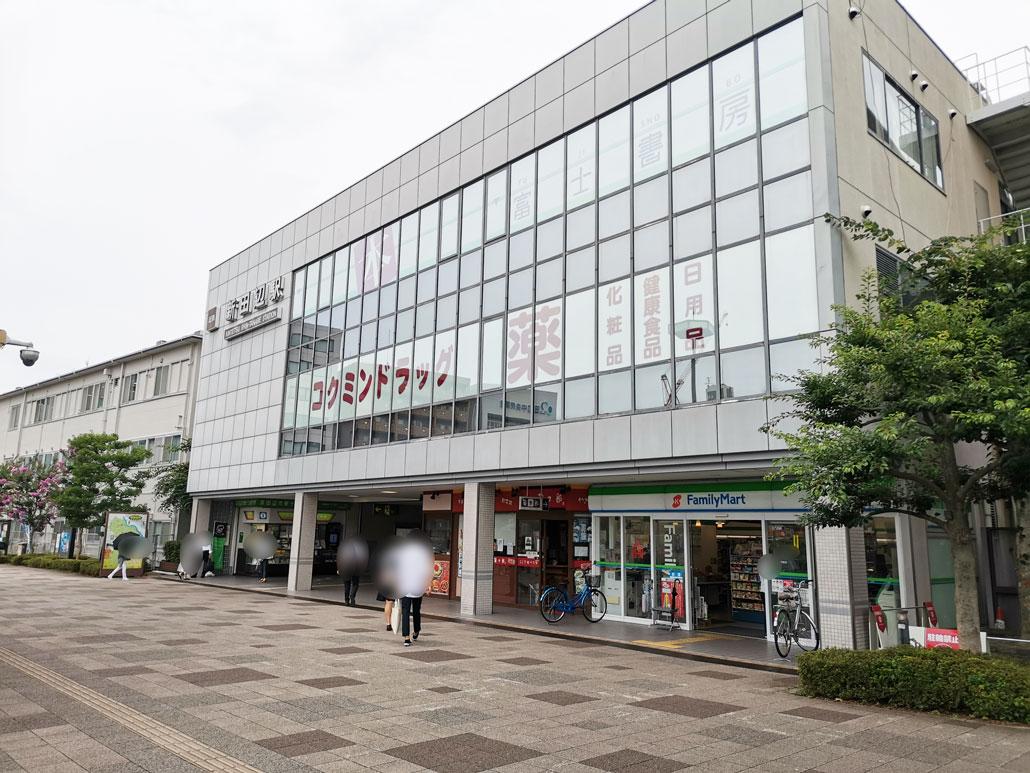 近鉄新田辺駅の画像