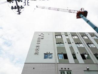 田辺中央病院新棟の外観画像