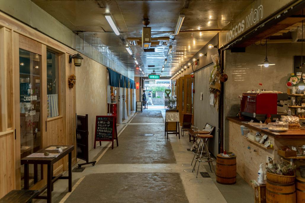 大阪屋マーケット通路の画像2