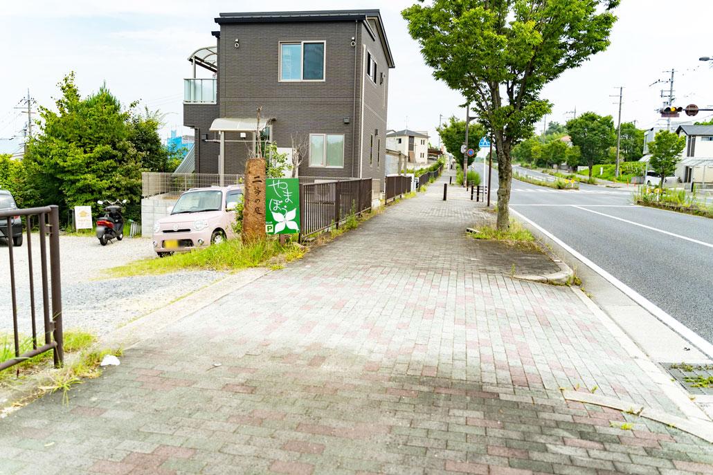 駐車場入口の画像