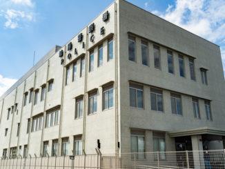 京都府城陽警察署の画像1