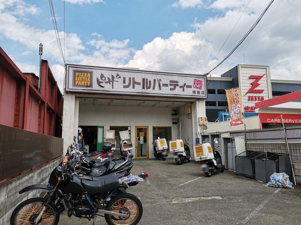 ピザ・リトルパーティー 槇島店 外観画像