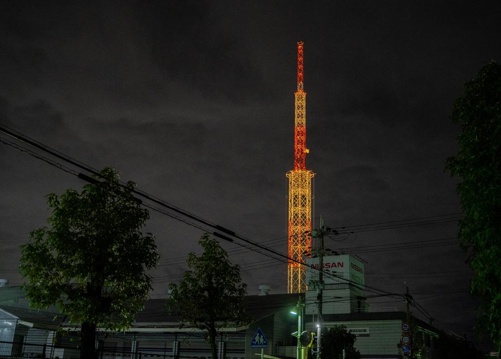 くみやま夢タワー137の画像