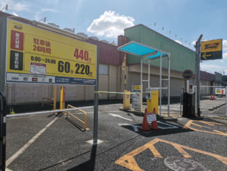 タイムズ山田川駅前の画像