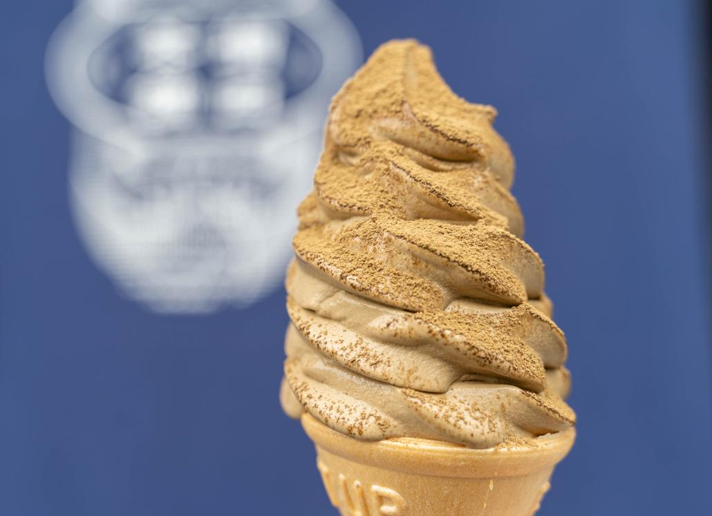 宇治ほうじ茶ソフトクリームの画像2