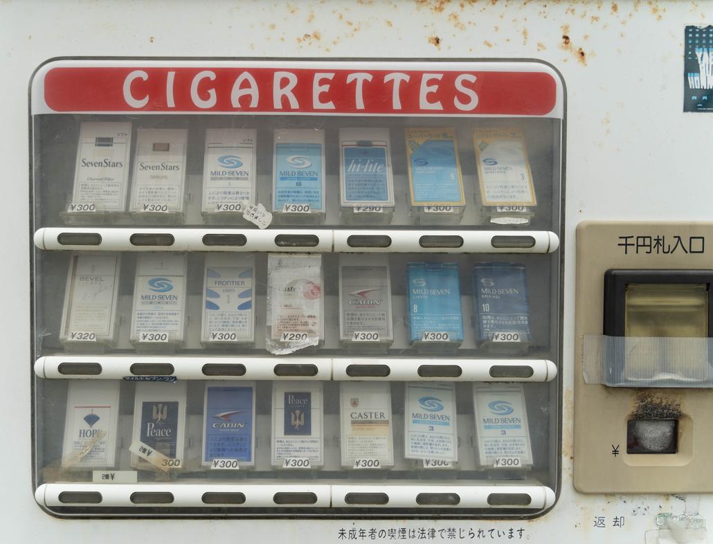たばこの自販機の画像