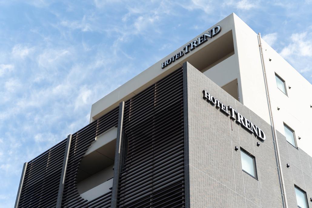 「ホテルトレンド JR宇治駅前」外観画像1