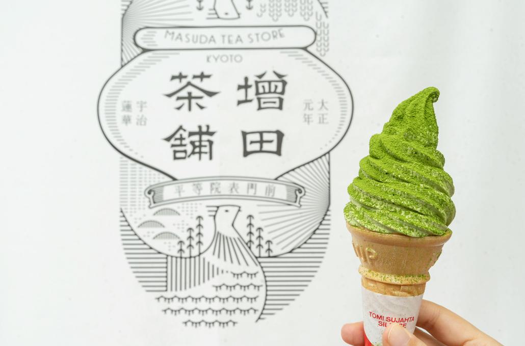 宇治抹茶ソフトクリームの画像1