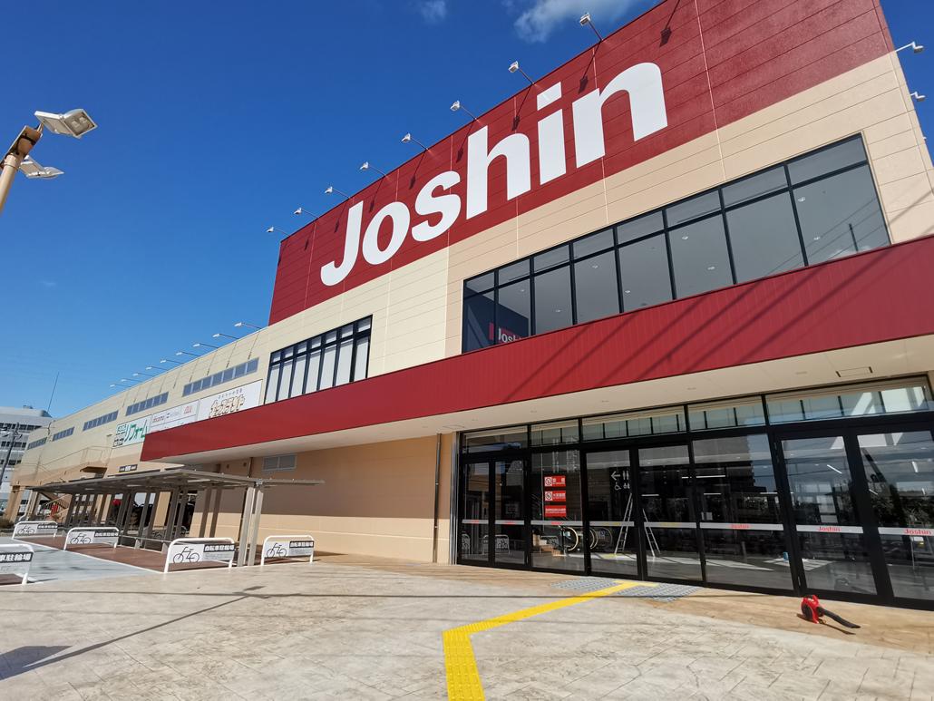 「ジョーシン 六地蔵店」外観画像2