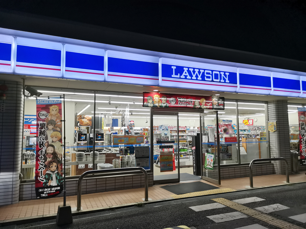 「ローソン 城陽寺田店」外観画像