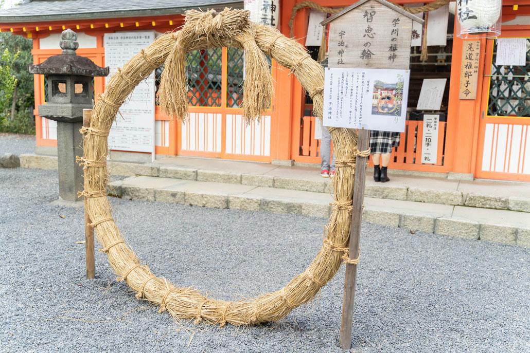 宇治神社の知恵の輪の画像