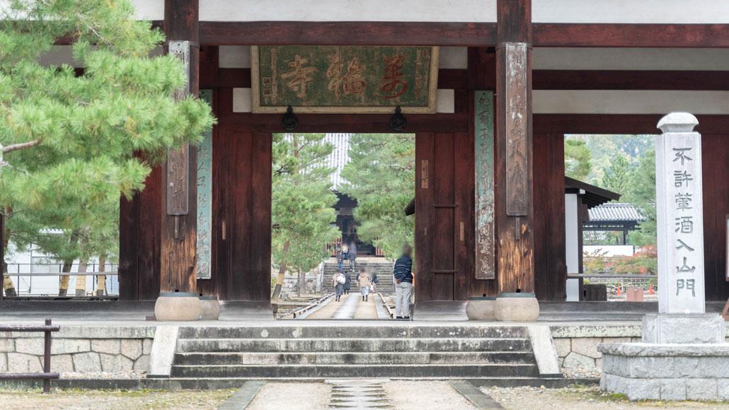 「禁牌石(きんぱいせき)」の画像