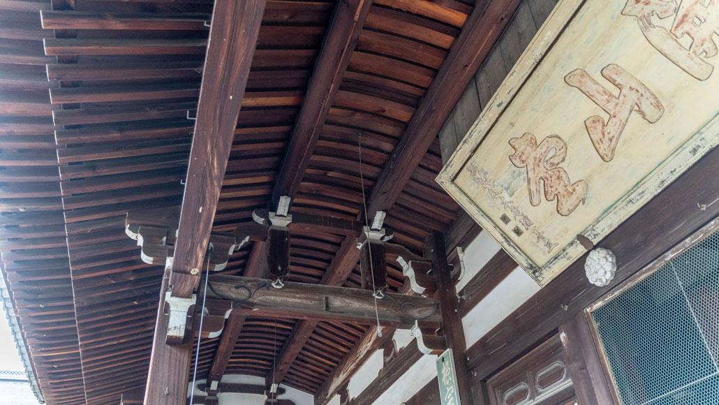蛇腹天井の画像