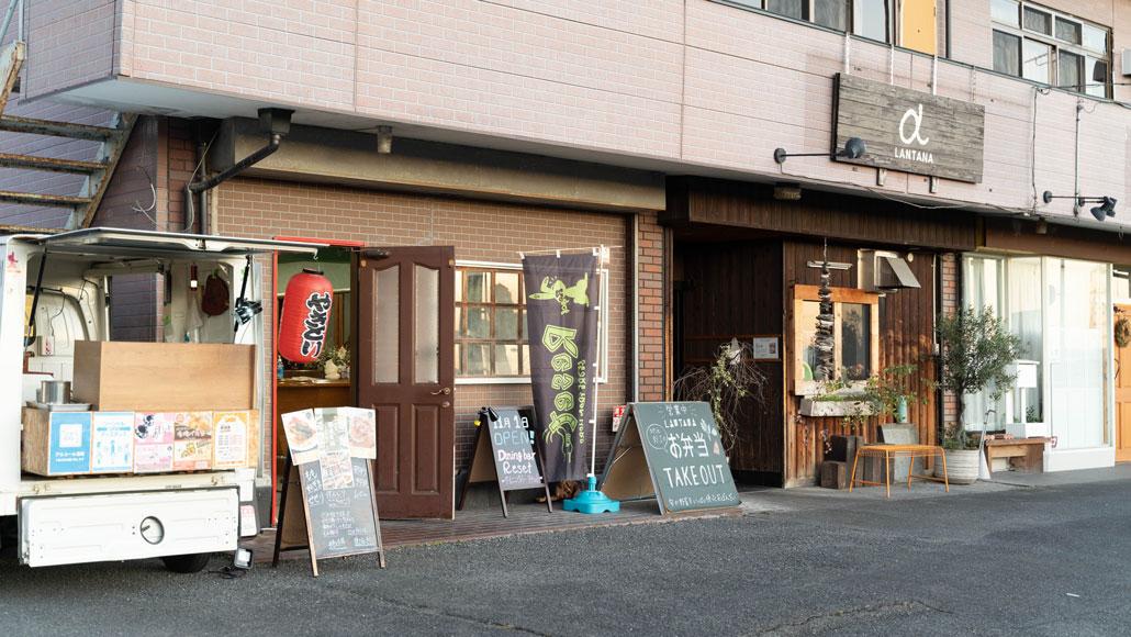 「Dining bar Reset/ライニングバー リセット」外観画像