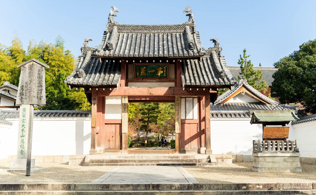 萬福寺の総門の画像