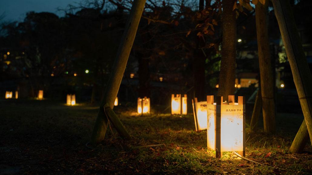「京都・宇治灯りのみち」行燈の画像