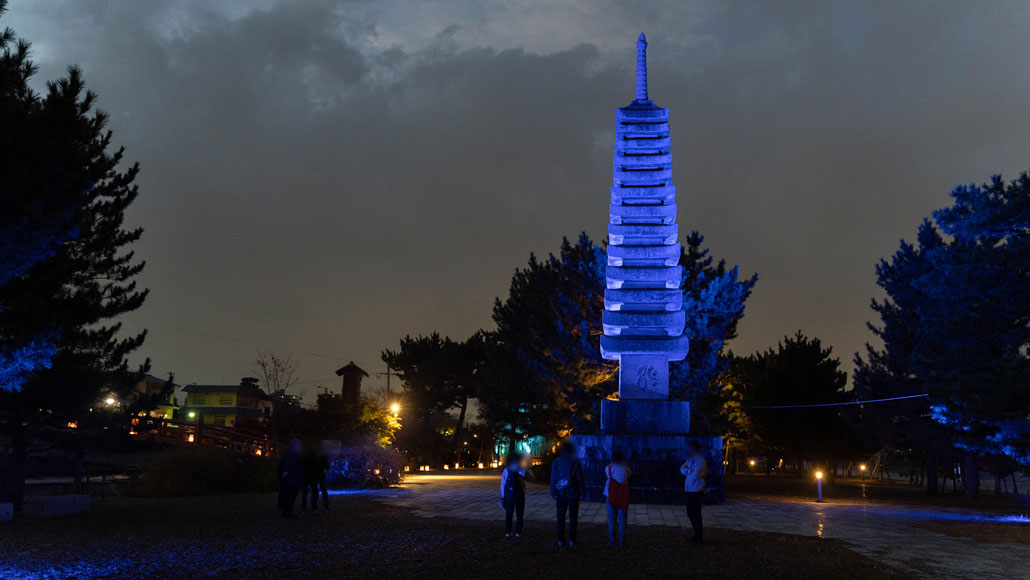 「京都・宇治灯りのみち」石塔の画像1