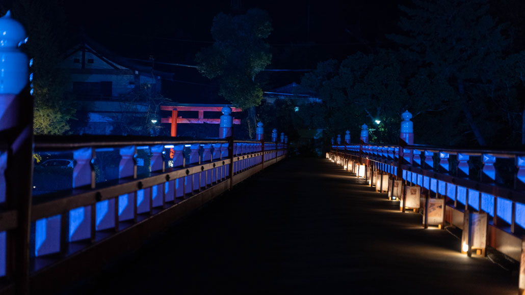 「京都・宇治灯りのみち」朝霧橋の画像2
