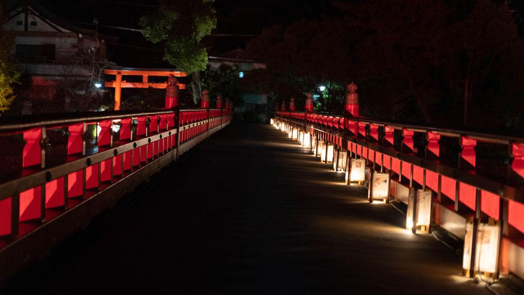 「京都・宇治灯りのみち」朝霧橋の画像1