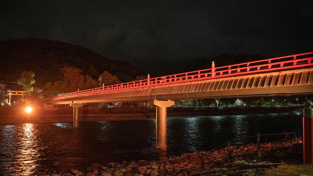 「京都・宇治灯りのみち」朝霧橋の画像3