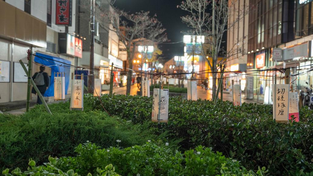 新田辺駅周辺の竹灯籠点灯の画像