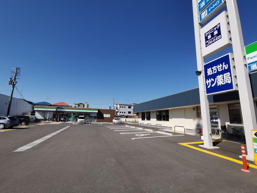 「サン薬局 木津西店」の場所の画像1
