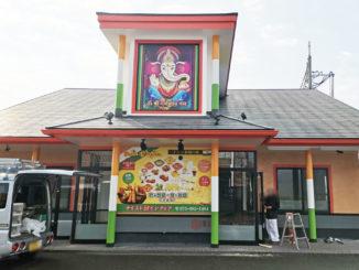 本格インド料理「テイスト of インディア」外観画像