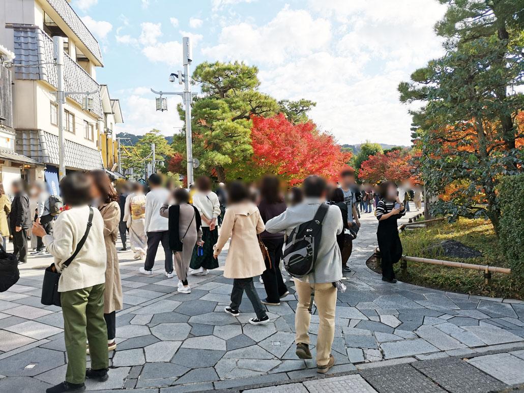 2020年11月22日宇治川エリアの画像1