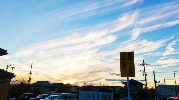 ほうき雲の画像1