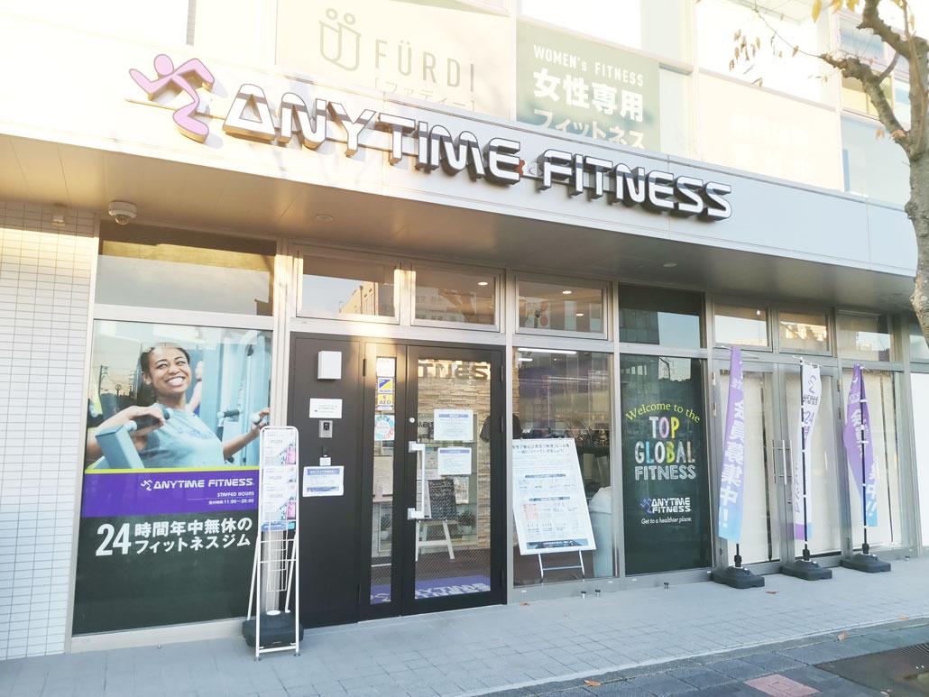 「エニタイムフィットネス 松井山手店」外観画像