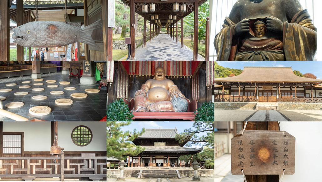 萬福寺の集合画像