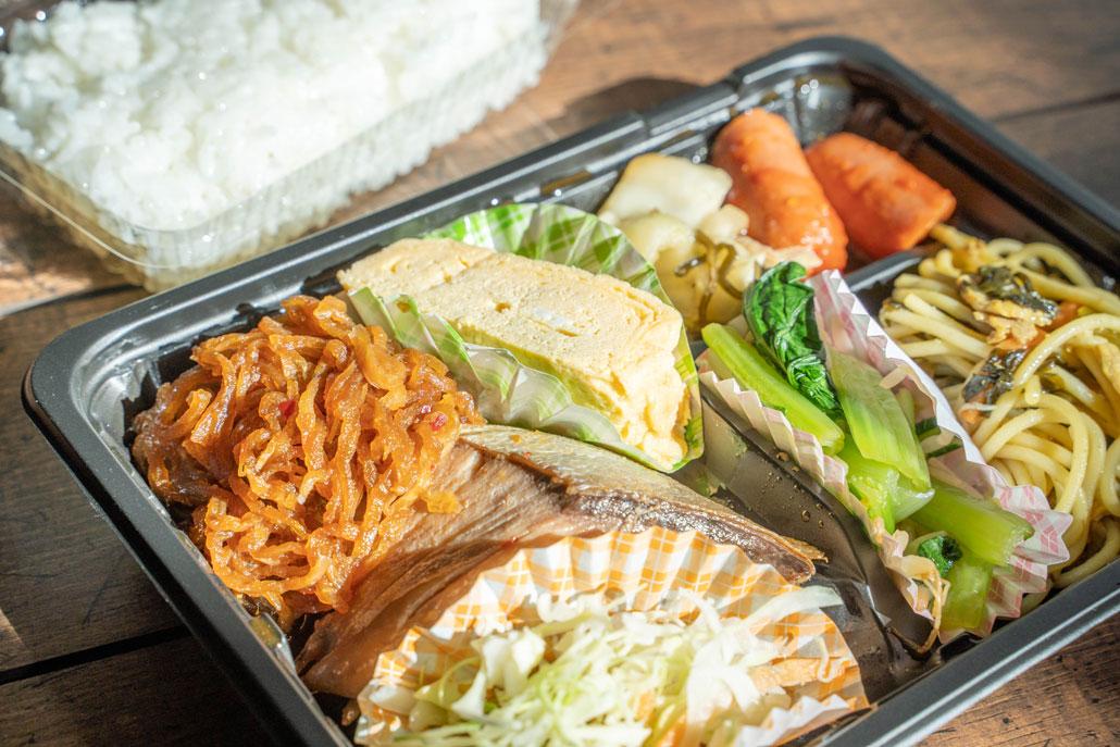 「食堂 Tanuki」のお弁当画像