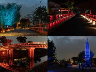 「京都・宇治灯りのみち」サムネイル