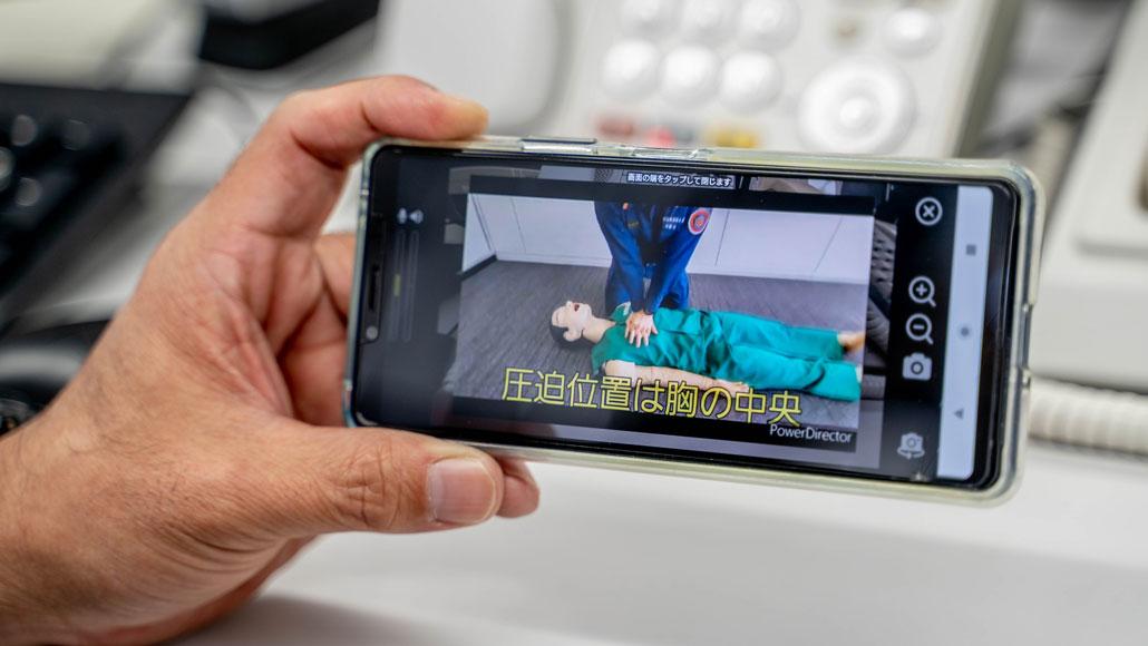 心肺蘇生法の動画の画像