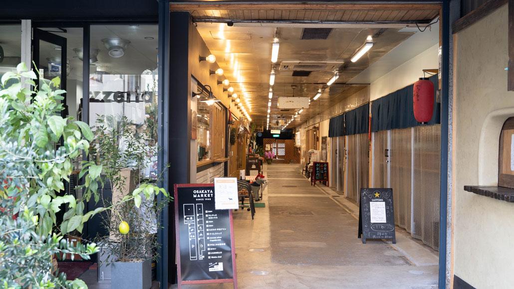 大阪屋マーケットの入口の画像