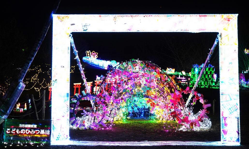 「光のページェント TWINKLE JOYO 2020」画像1