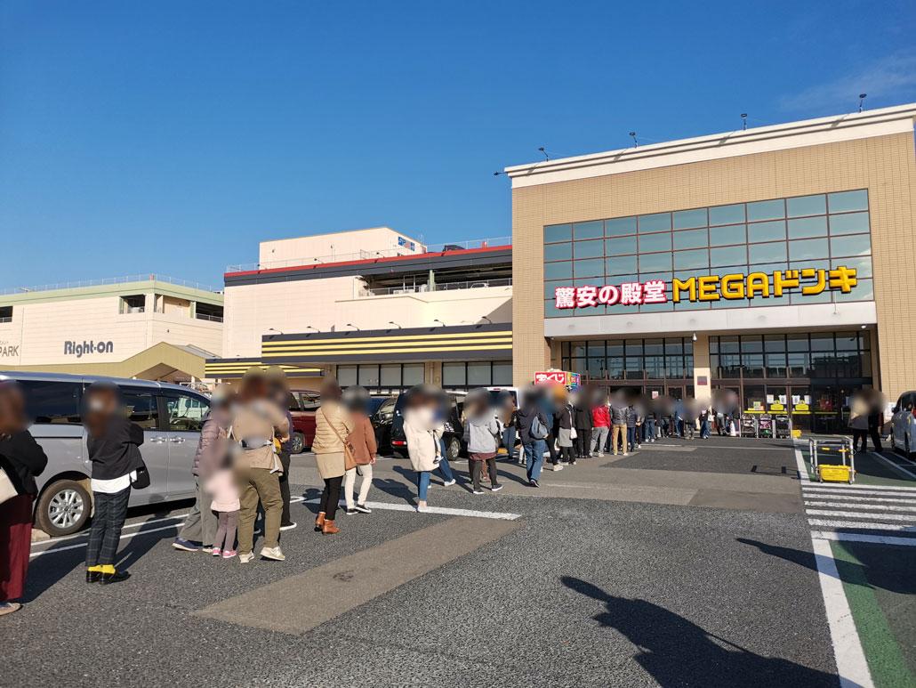 「MEGAドン・キホーテUNY精華台店」の画像2