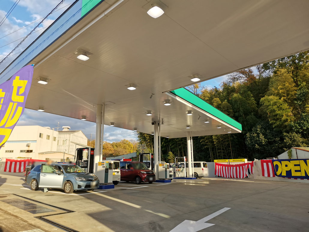 ガソリンスタンド「セルフこのうすやま」外観画像