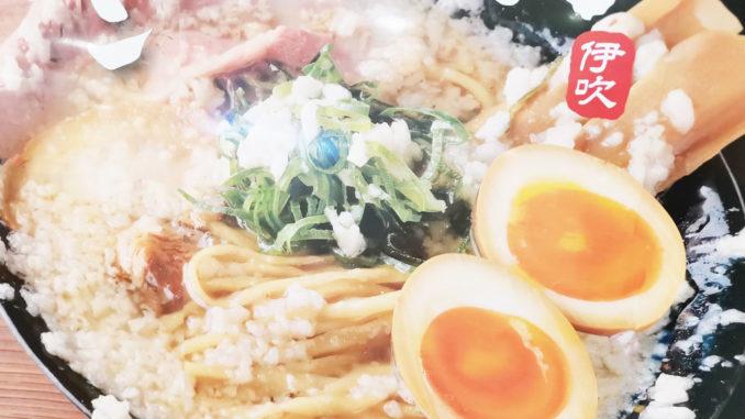 「麺屋大羽」の画像