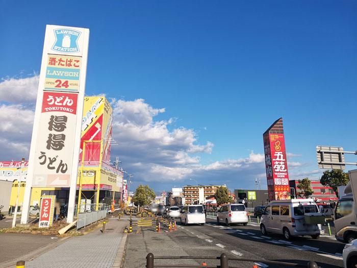 「お好み焼・鉄板焼 きん太 八幡店」行き方画像1